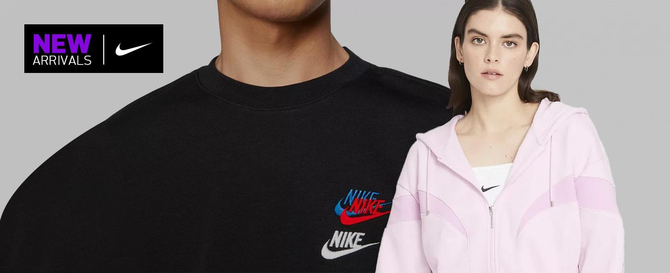 Top Nike Looks!